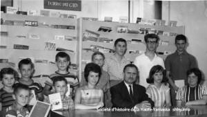 bibliothèque municipale, Granby, 1963